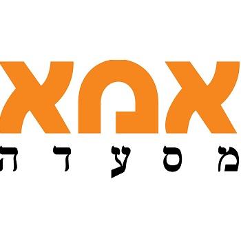 לוגו מסעדת אמא עברית