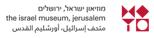 israel-museum-1