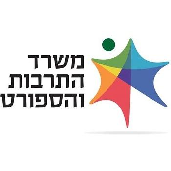 לוגו משרד התרבות